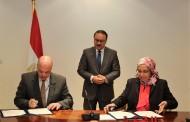 في إطار تفعيل المبادرة الرئاسية لتصميم وتصنيع الالكترونيات  وزير الاتصالات يشهد توقيع عقد اتفاق تصنيع وتسويق أول جهاز تتبع آلي للمركبات مصري 100%