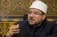 وزير الأوقاف: مصر تعيش حالة حرب مقدسة
