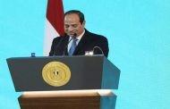 السيسي للمصريين: «اجعلوا العالم بأسره يرى كيف نبني وطننا معا» (فيديو)