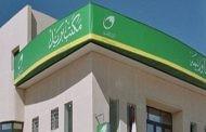 نرصد الأسعار والأبعاد الجديدة لمختلف أوزان طرود البريد المصري