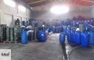 ضبط مصانع مواد غذائية مخالفة فى حملة تموينية مفاجئة بمركز الزقازيق