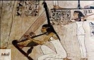 فن الموسيقى والرقص عند القدماء المصريين