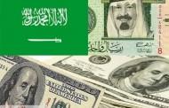 اسعار دولار | ننشر أسعار العملات فى السعودية اليوم الاثنين 29-6-2020