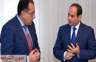 غدًا.. بدء تنفيذ أكبر موازنة لمصر.. تحويل المخصصات المطلوبة للجهات الموازنية.. مراعاة ترشيد الإنفاق العام.. توفير أي اعتمادات إضافية لدعـم القطاع الصحي فى مواجهة «كورونا»