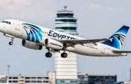 اعتباراً من أول يوليو.. مصر للطيران تستأنف التحليق.. 91 رحلة أسبوعية إلى السعودية
