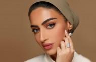 اعتناء المرأة السعودية بجمالها في كل الظروف