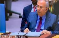 السعودية تؤكد إلتزامها بمبادئ القانون الدولي وعدم التدخل في الشؤون الداخلية للدول