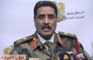 الجيش الوطني الليبي : معركة كبرى ستشهدها الساعات المقبلة في محيط سرت والجفرة