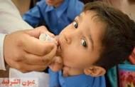 التطعيمات الإجبارية الحكومية للأطفال في أول عامين من العمر