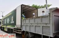 توزيع 17 ألف كرتونة و1500 كجم من اللحوم على الأسر الأكثر إحتياجا فى أسوان أعلن اللواء أشرف عطية محافظ أسوان