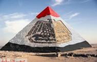 مصر ليست صدفة مصر أول دولة على كوكب الأرض منذ الاف السنين