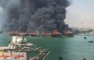 اندلاع حريق في ميناء بوشهر بجنوب إيران وإشتعال النيران في 7 سفن على الأقل