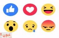 Face book: المصريون أكثر شعب يستخدم