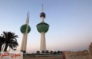 قرار جديد بشأن مكافآت موظفي الحكومة في الكويت.. تعرف عليه