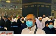 انتهاء التسجيل للراغبين فى أداء الحج من غير السعوديين المقيمين بالمملكة غدا