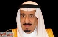 السعودية: الملك سلمان يجري عملية استئصال المرارة