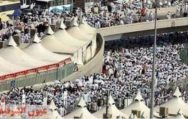 السعودية تعلن البروتوكولات الصحية للحج