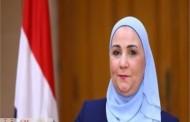 وفاة شقيقة وزيرة التضامن متأثرة برحيل زوجها