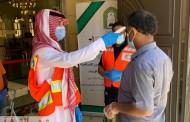تعقيم وتنظيم مساجد وجوامع السعودية وسط خدمات الشؤون الإسلامية