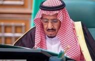 بيان عاجل من السعودية عن موقفها بشأن سد النهضة.. ورسالة إلى مصر