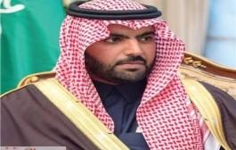 السعودية تشارك في أعمال الدورة 113 للمجلس التنفيذي للألكسو