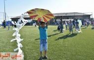 دار الإفتاء توضح حكم اللعب بالطائرات الورقية
