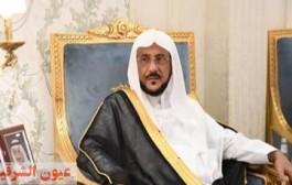 وزارة الشئون الإسلامية السعودية: الأزهر محل تقدير وإعتزاز كل العرب
