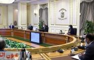 رئيس الوزراء يتابع ملف تطوير المناطق العشوائية