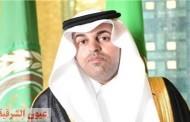 رئيس البرلمان العربي يدين هجوم ميليشيا الحوثي اليوم تجاه السعودية