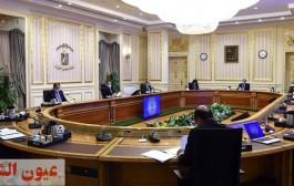 رئيس الوزراء يترأس إجتماعاً لتحديد قيمة جدية التصالح في مخالفات البناء للمتقدمين