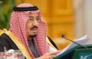 السعودية تمد الإقامات المنتهية والخروج والعودة 3 شهور دون مقابل