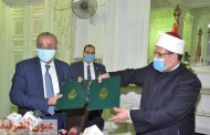 بروتوكول تعاون بين وزارتي الأوقاف والتموين لتوفير 700 طن لحوم أضاحي لتوزيعها مجانًا على الأسر الأولى بالرعاية