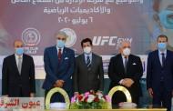 وزير الشباب والرياضة يشهد توقيع بروتوكول بين نادي
