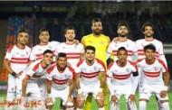 صفقة الزمالك الجديدة تصل القاهرة