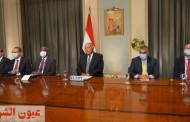 الترجمة العربية غير الرسمية لكلمة وزير الخارجية أمام جلسة مجلس الأمن حول ليبيا