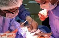 إنقاذ حياة مصاب بطعنة نافذة في القلب بعد إجراء جراحة عاجلة ودقيقة لأول مرة بمستشفي الزقازيق العام