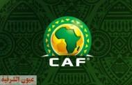 الكاف يتطلعون للاعلان عن الدولة التى تستضيف دورى ابطال افريقيا