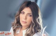 أصالة تعلن تضامنها مع الشعب اللبناني.. وتستبدل صورتها بعلم لبنان