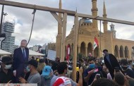 اللبنانيون يحملون نتيجة تفجيرات بيروت لساسة لبنان