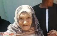 معمرة شرقاوية عمرها 107 عام تدلي بصوتها في إنتخابات الشيوخ