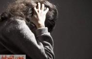 إغتصاب وسرقة إمرأة بأحد شواطئ إسبانيا