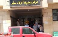 وفاة طالبة بـ«حبة القمح السامة» بأولاد صقر