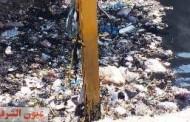 محافظ الشرقية يستجيب لشكوى الأهالي من تراكمات القمامة خلف كوبرى فريسكا بنطاق مركز بلبيس ويأمر بتطهيرها فوراً