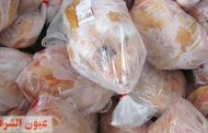 مصادرة قرابة 5 أطنان دواجن ولحوم فاسدة فى العاشر من رمضان