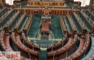 إستبعاد 3 قوائم و63 مرشحًا على المقاعد الفردية بإنتخابات مجلس النواب بالشرقية
