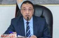 محافظ الأسكندرية يتفقد اللجان الأنتخابية بمنطقة الجمرك لمتابعة انتخابات مجلس النواب
