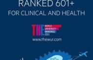 لأول مرة ...جامعة بنها فى الترتيب ٢٠١ عالميا في تخصص علوم الحاسب بالتصنيف البريطاني