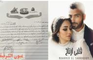 محمد الشرنوبي يدعم لبنان بأغنية