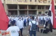 ١٠٠ شاب وفتاه يشاركون بمبادرة مصر الجميلة فى البحيرة