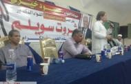 أهالى العراقى فى أبوحماد ينظمون لقاء جماهيرى حاشد لدعم وتأييد النائب ثروت سويلم لمجلس النواب